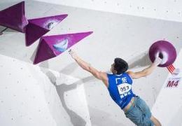 浙江江山:中国攀岩联赛总决赛结束,年度总冠军诞生