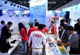 北京冬奧特許商品銷售收入已破億,10月起將定時上新