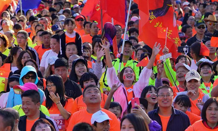 全民健身——萬人徒步慶祝首個農民豐收節