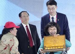 勝利屬于我們 ——張海迪總結雅加達亞殘運會中國代表團表現