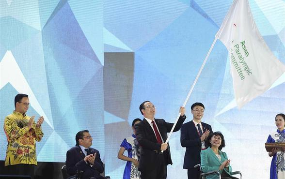 雅加達亞殘運會落幕,亞殘運進入杭州時間