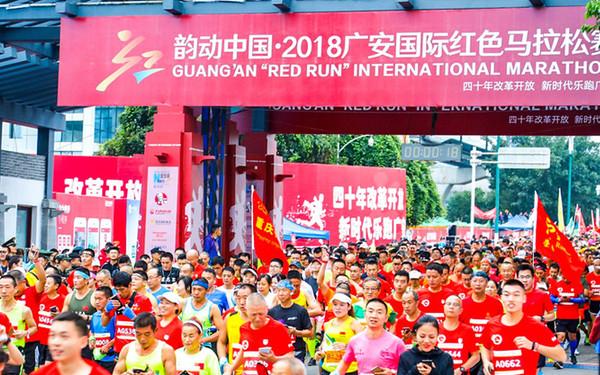 改革開放四十年,跑出一個韻動的中國