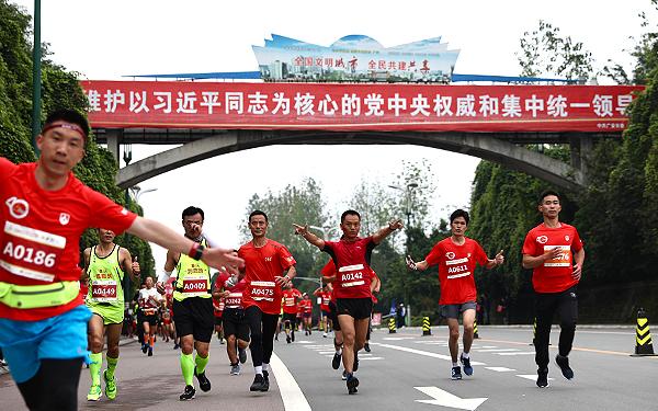 馬拉松領跑四川全民健身熱潮 舞出中國時代新律動