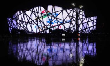 北京冬奧會徽商品設計大賽將眾籌預售,特許零售店開進動車、機場
