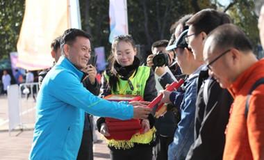 第十屆北京市體育大會落幕 近12萬體育愛好者參與