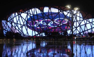 """北京2022遺産工作協調委員會成立,打造奧運遺産""""北京方案"""""""