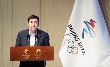 北京冬奧組委舉辦面向高校開放日活動