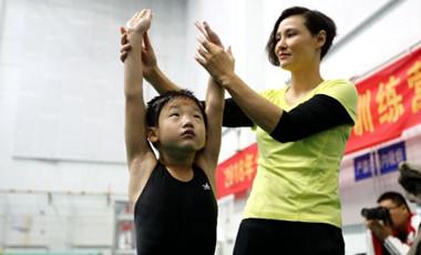 奧運冠軍反哺體育人 公益基金扶助貧困傷病殘運動員