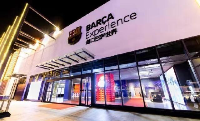 在海南與諾坎普零距離,巴薩最大海外展覽館落戶海口