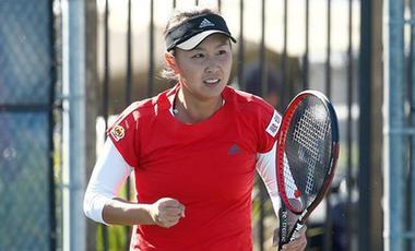 彭帥獲得休斯敦女網賽冠軍