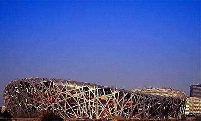 北京冬奧組委員工入駐鳥巢,實戰單板滑雪大跳臺世界杯