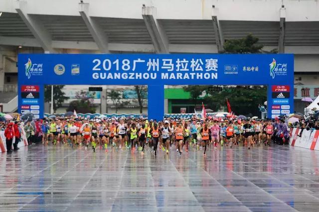 2018廣馬摩洛哥選手摘冠,李子成再奪國內第一