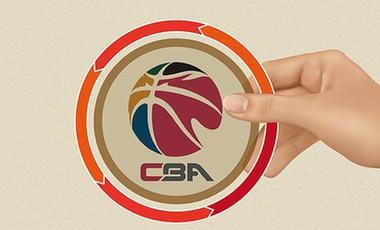 """CBA公司開出首張""""陰陽合同""""罰單,德勒黑禁賽一賽季、青島俱樂部被罰款"""