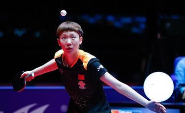 2018國際乒聯總決賽男女單打頭號種子雙雙遭淘汰