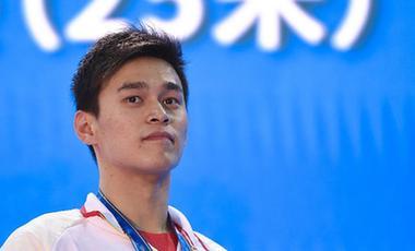 短池世錦賽綜合:孫楊領銜接力摘銅,三項世界紀錄被改寫