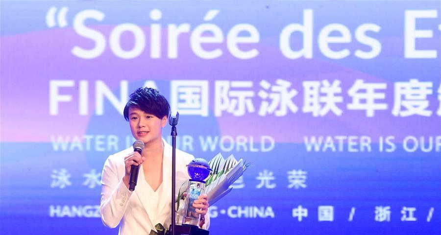 國際泳聯年度頒獎盛典在浙江杭州舉行