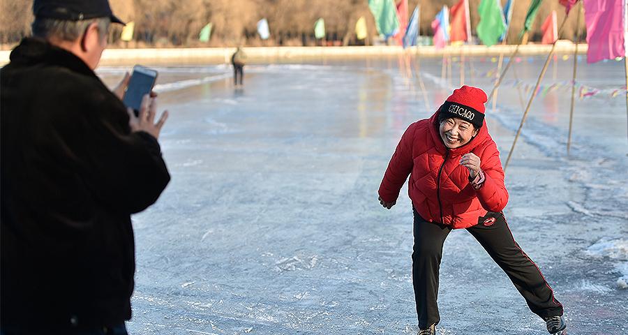 全民健身:冰場健身熱