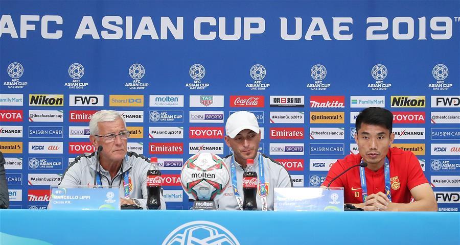 亞洲杯前瞻:對陣菲律賓,國足穩字當頭