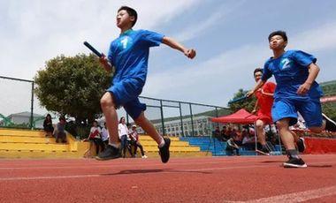 學校體育|以健康的體魄投入學習,用積極的姿態迎接人生