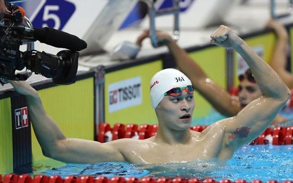 中國遊泳協會發表聲明:孫楊沒有違反國際泳聯反興奮劑規則