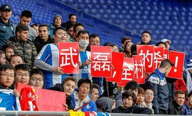 西班牙人俱樂部稱武磊傷勢無礙可上場比賽