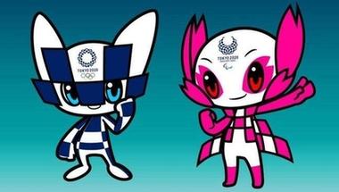 東京奧運會普通門票將于今年4月開始申購抽簽