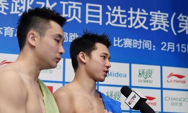 中國跳水隊啟動遊泳世錦賽選拔 雙人跳臺名將贏得先機
