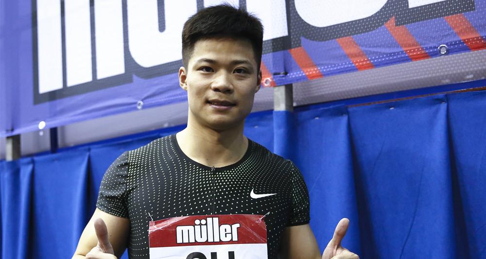蘇炳添獲伯明翰室內大獎賽男子60米冠軍