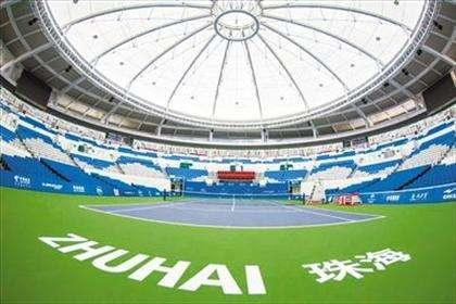 """ATP250""""珠海網球冠軍賽""""落戶廣東珠海"""
