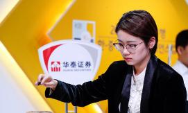 2019中韓圍棋聯賽冠軍對抗賽江蘇隊逆轉奪冠