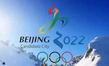 國際冰聯技術代表認可北京冬奧會冰球項目籌備進度
