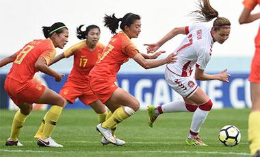 阿爾加夫杯中國女足不敵丹麥 兩連敗小組墊底