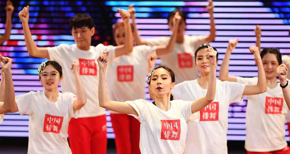 全民健身:校园排舞展风采