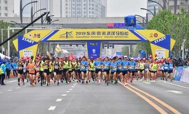 馬拉松城市觀察:漢馬就是武漢新的城市競爭力