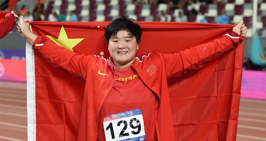 多哈亞錦賽:鞏立姣奪得女子鉛球冠軍