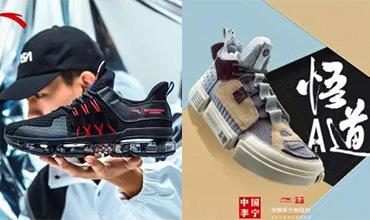 中國路跑崛起背後的中國品牌:以國為潮 行疾如風