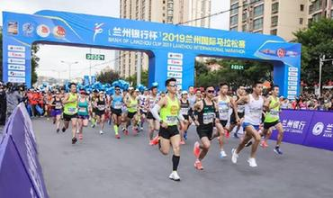 """馬拉松城市觀察:蘭州從中國""""補給站""""奔到""""起跑線"""""""