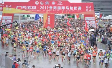 """貴馬手記:中國馬拉松正在制造""""微型小長假""""現象"""
