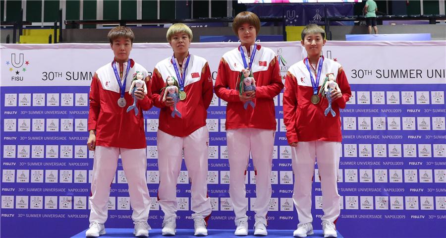 大运会:中国队包揽乒乓女单所有奖牌
