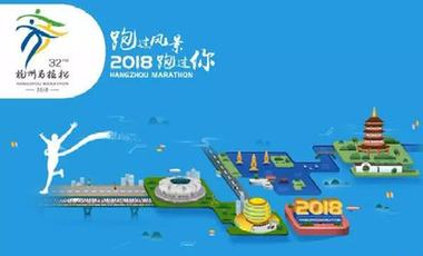 """杭州馬拉松晉升""""雙金+""""賽事規模將繼續擴大"""