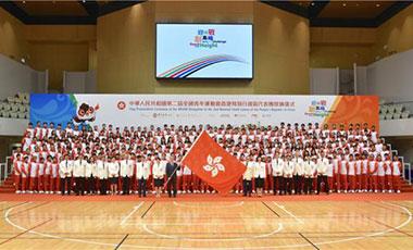 香港將派620名運動員參加第二屆全國青年運動會