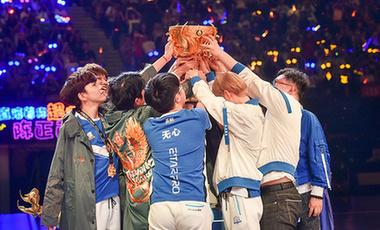 首屆王者榮耀世界冠軍杯落幕,eStarPro斬獲金鳳凰杯