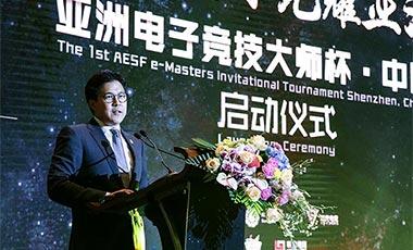 首屆亞洲電子競技大師杯總決賽落戶深圳