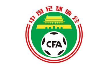中國足協8月下旬召開會員大會選舉主席副主席