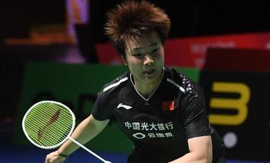 羽毛球世錦賽綜合:林丹、陸光祖出局 何冰嬌、韓悅首戰告捷