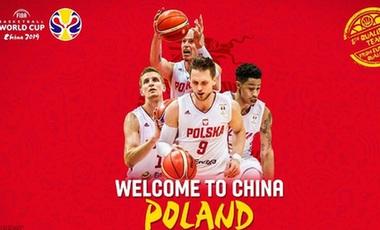 波蘭男籃主教練:期待與中國隊打出精彩的比賽