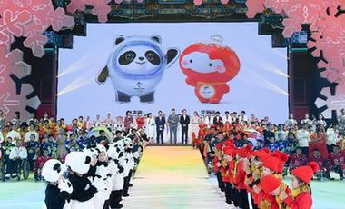 武大靖:吉祥物讓我對冬奧更期待 楊揚:相信很多人會喜歡