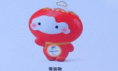 """點亮紅燈籠——北京冬殘奧會吉祥物""""雪容融""""的創作故事"""