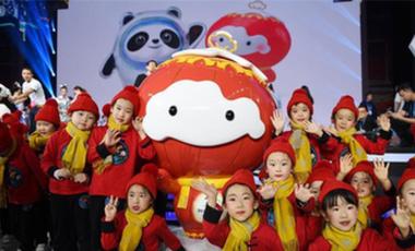北京冬奧組委發布公告明確吉祥物知識産權