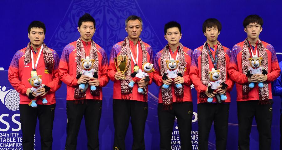 乒乓球亚锦赛:中国男队夺得冠军